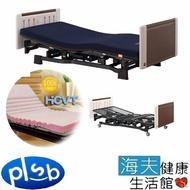 【海夫健康生活館】勝邦福樂智 Miolet II 3馬達 電動照護床 標配樹脂板+VFT熱壓床墊(P106-31AA)