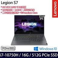 Lenovo聯想 Legion S7 82BC0019TW 15.6吋電競筆電 (i7-10750H/16G/512G PCIe SSD/GTX1660Ti 6G/Win10)
