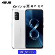ASUS ZenFone 8 8G/256G (空機)全新未拆封原廠公司貨
