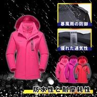 【DK Medusa】兩件分離式衝鋒衣 女款-三色內選  1076DWI19J634(連帽外套/衝鋒外套/防水外套/防風衣)