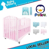 Puku Baby Wooden Crib Foldable Baby cot / Baby Mattress