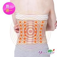 【Yi-sheng】*日式養生*台灣製28顆磁石收腹護腰帶(磁石腰帶+爆汗腰夾)