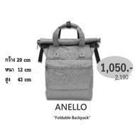 Anello สีเทา ใบใหญ่ รุ่น FoldableBackpack