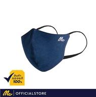 Mc Mask หน้ากากแมส ผ้าปิดจมูก หน้ากากผ้า 1 ชิ้น