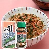 中秋6折特賣【MINARI】鮭魚拌飯料 日式飯友海鮮香鬆 玻璃瓶裝 85g  みなり 北海道産鮭ふりかけ ビン 日本進口美食