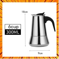 หม้อกาแฟ เครื่องชงกาแฟ เครื่องชงกาแฟสด กาต้มกาแฟสด กาต้มกาแฟสดแบบพกพา สแตนเลส เครื่องทำกาแฟสด 300ml/450ml Moka pot กรณีสินค้ามีสี ไซท์ เบอร์รบกวนลุกค้าทักมาสอบถามหรือเเจ้งที่เเชทก่อนสั่งสินค้าด้วยนะคะ