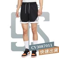 NIKE Jordan Dri-FIT Air Diamond 男 拼接 運動 短褲 CV3087-011 【9S】