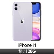 iPhone 11 128GB 紫色 MWM52TA/A限時95折