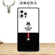 Tide Dog Apple 12 12 Mini Cartoon Iphone 12 Pro Anti Fall 12 Promax Protective Cover