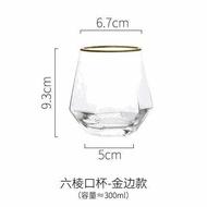 威士忌酒杯 不倒翁威士忌酒杯鑽石杯水晶玻璃創意個性潮流白蘭地杯烈酒洋酒杯