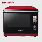 夏普 30L HEALSIO水波爐AX-XP5T 紅色