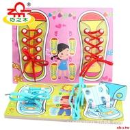 【雅黛】木制系鞋帶寶寶自己動手學習系鞋帶玩具兒童益智早教幼兒園教具