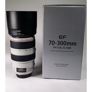 Canon EF 70-300mm F4-5.6 L IS USM (CL027)