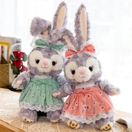 Disney StellaLou Doll Park Della Pajamas Doll Clothes Stuffed Doll Rabbit
