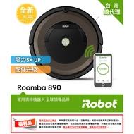 iRobot Roomba 890福利品掃地機器人 總代理保固1+1年 登入再送原廠濾網1片