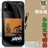 【實體照】nana 大崎娜娜 動畫漫畫經典神作2 玻璃殼 手機殼Iphone 11 12 XR XS MAX 小米