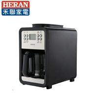 【禾聯家電】研磨式咖啡機《HCM-07C5》4杯 磨豆+烹煮自動完成 保溫30分鐘自動斷電