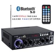 12V雙用 麥克風卡拉OK擴大機 40W+40W 小型擴大機 藍牙/USB記憶體卡/FM收音 喇叭音箱擴大機