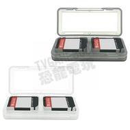 任天堂 NINTENDO SWITCH NS 主機 遊戲片 卡匣 卡帶 收納盒 4片裝 遊戲收納盒【台中恐龍電玩】
