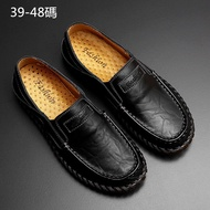 39 - 48 Size Max 48 British Handmade Shoes Lazy Shoes Peas Shoes