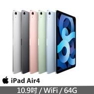 【Apple 蘋果】iPad Air 4 平板電腦(10.9吋/WiFi/64G)