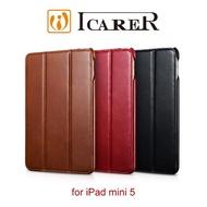 【ICARER】復古系列 iPad mini 5 三折站立 手工真皮皮套(2019)