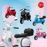 【瑪琍歐玩具】Vespa PX150 偉士牌兒童電動機車/PX150(前置物箱+後行李箱)