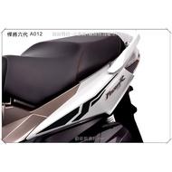 彩貼藝匠 FT6 Fighter 悍將六代 側殼 拉線 A012 (20色) 簍空 車膜 彩繪 彩貼 貼紙