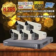 海康威視 優惠套餐DS-7208HQHI-K1 500萬畫素 監視主機+TW16D0T-IT3戶外型攝影機*5 不含安裝