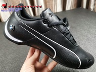 Puma_low_shoes_BMW_bmw_MMS_FutureCat_Ultra_men's_shoes_Car_Limited_Leisure_sport_Racing_shoes