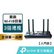TP-Link Archer AX10 AX1500 wifi 6 Gigabit 雙頻 無線網路分享器 路由器