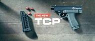 五0兵工 Pepperball TCP全黑二代強化執法版 ,合法最強CO2鎮暴槍