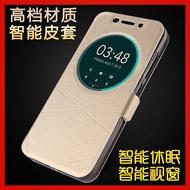 ASUS Zenfone 4 皮套 華碩 ZE554KL 智能視窗皮套