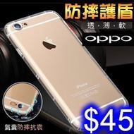 一代空壓殼 OPPO Realme3/Realme3Pro TPU透明軟殼