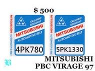 MITSUBISHI 三菱 VIRAGE 發電機 冷氣 方向機 皮帶 惰輪 4PK775 4PK780 5PK1305 5PK1330