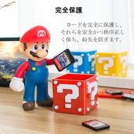 【預購】MinGuRi 任天堂Switch 收納盒 SD記憶卡收納 Switch周邊