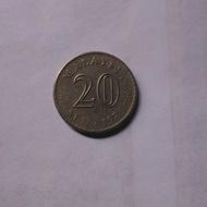 uang coin malaysia 20 sen, th 1973