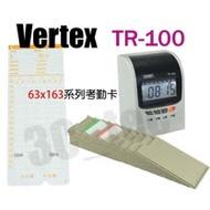 [ Vertex TR-100 TR100 打卡鐘 ][贈卡片100張+卡架10人份+停電打卡+面版雙色變色] 世尚 四欄位 4欄位 撞針式耐用