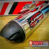 Apido Thailand Power Pipe XRM 125/XRM TRINITY/RS125 Carb or Fi (Stainless Chrome)