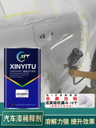Automobile Coating Varnish Thinner Paint Additive General-Purpose Paint Powerful Cleaning Agent Metallic Paint Paint Thinner