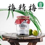 【信義鄉農會】梅精梅-200g±5g-罐(一罐組)