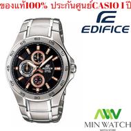 นาฬิกาข้อมือ Casio รุ่น EF-326D-5A Edifice- นาฬิกาข้อมือผู้ชาย สายสแตนเลส- Silver พร้อมส่ง
