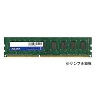 ADATA Technology ADDE1600W4G11-SZZ DDR3 Unbuffered DIMM 1.35V ECC(1600)-4G/512x8訂購商品[對象商品] COMPMOTO
