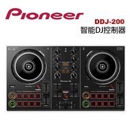Pioneer DJ 先鋒 DDJ-200 智能DJ控制器 公司貨 原廠保固