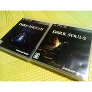 【純日版】PS3 Dark Souls I+II 黑暗靈魂1/黑暗靈魂2 日文
