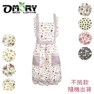 Omory Japan And South Korea Double Layer Floral Work Apron Lace Apron