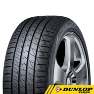 Dunlop Tires LM705 185/65 R 15 Passenger Car Tire best fit for TOYOTA AVANZA, HONDA FREED, MOBILIO, and MAZDA 2