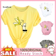 Boo_Funny Cartoon Naked Banana Print Women T卹短袖圓領T恤上衣