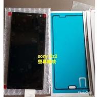 SONY XZ2 H8296 原廠螢幕 液晶總成 面板觸控玻璃 現場維修