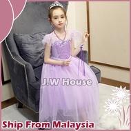 Purple Frozen Elsa Dress For Kid's Rapunzal Dresses For Girl's
